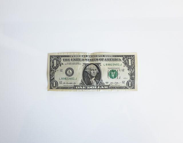 Om att ta lån